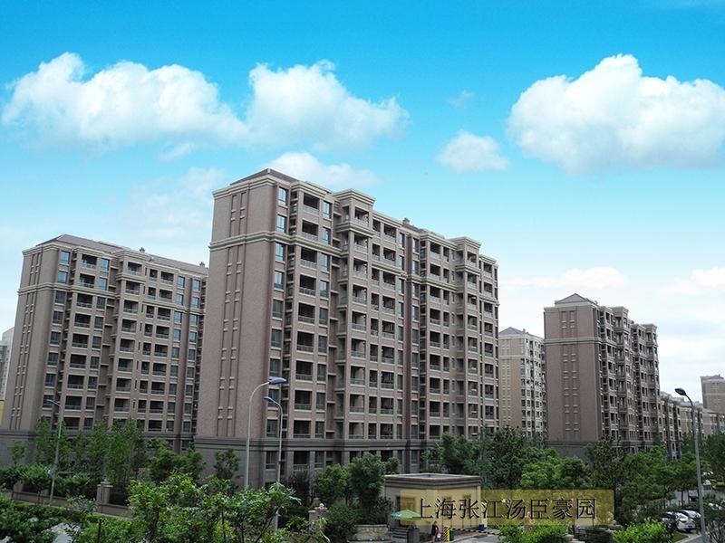 上海张江 ●汤臣豪园
